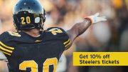 StubHub - Steelers Tickets